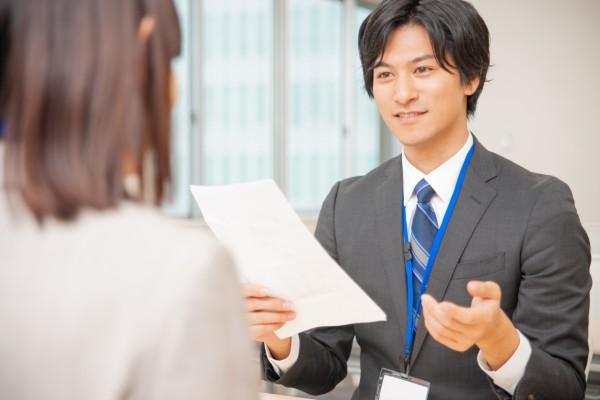 営業補佐及び業務管理スタッフ