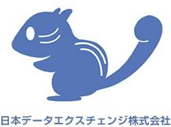 日本データエクスチェンジ株式会社