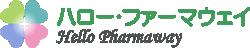 株式会社ハロー・ファーマウェイ