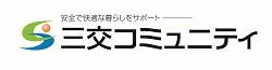 株式会社三交コミュニティ