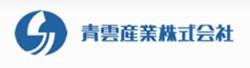 青雲産業株式会社