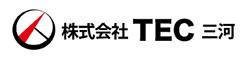 株式会社TEC三河