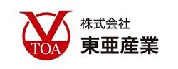 株式会社東亜産業