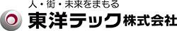 東洋テック株式会社
